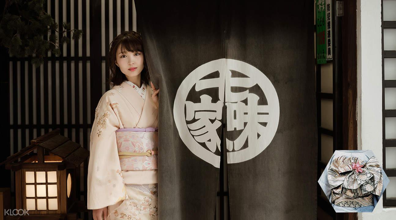 Shouken High-grade Kimono
